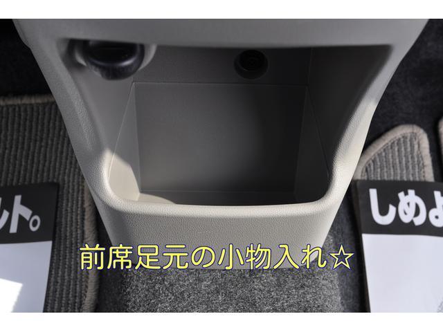 前席足元の小物入れ☆取り出しやすい形状になっています♪