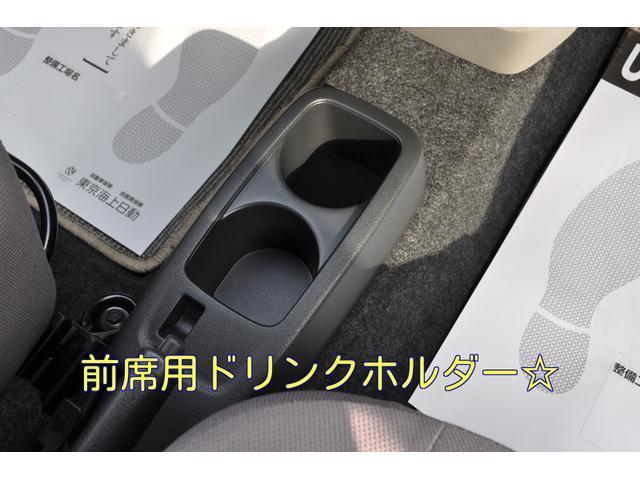 前席用ドリンクホルダー☆使用感少なく綺麗な状態です♪