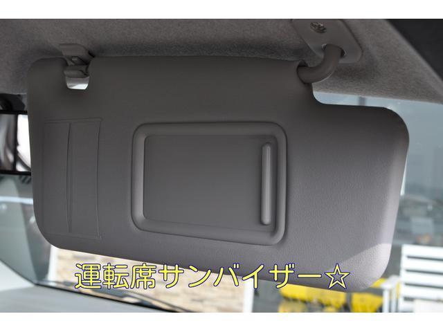 運転席サンバイザー☆強い日差しからドライバーを守ります♪