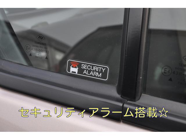 愛車の盗難防止☆セキュリティ―アラーム搭載車です♪