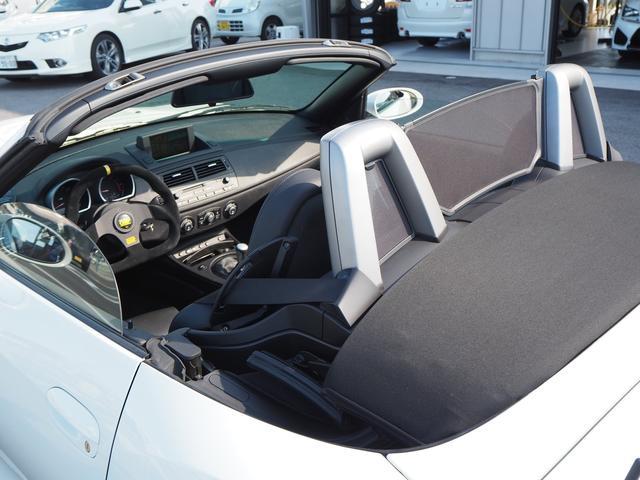 「BMW」「BMW Z4」「オープンカー」「鳥取県」の中古車20