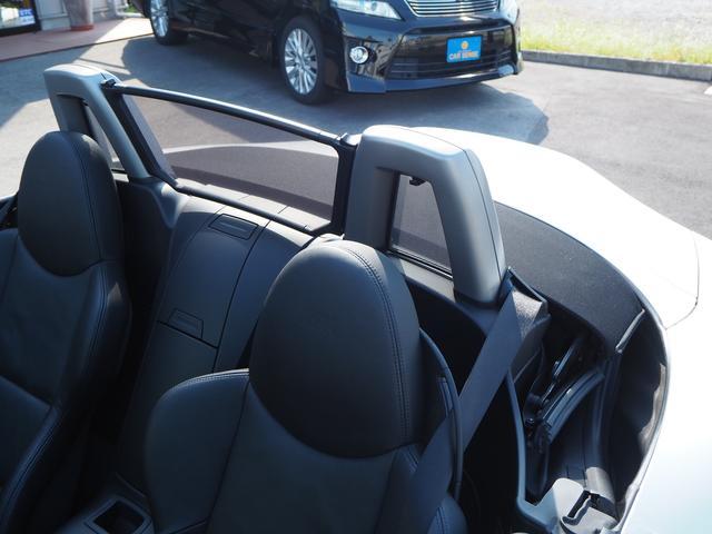 「BMW」「BMW Z4」「オープンカー」「鳥取県」の中古車22