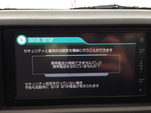 X Lパッケージ スマートキー SDナビ ETC(12枚目)