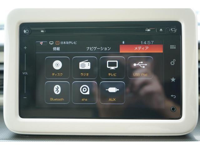 L 禁煙車 ワンオーナー 4WD 全周囲モニター バックカメラ スマートキー ナビ Bluetooth機能(29枚目)