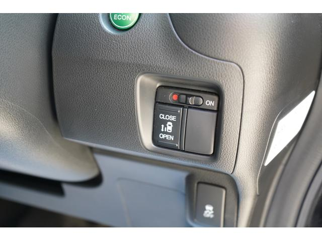 G・Aパッケージ シティブレーキアクティブシステム キーフリー アイドリングS キセノン サイドエアバッグ ベンチシート 衝突回避 イモビライザー オートエアコン 横滑り防止装置(15枚目)