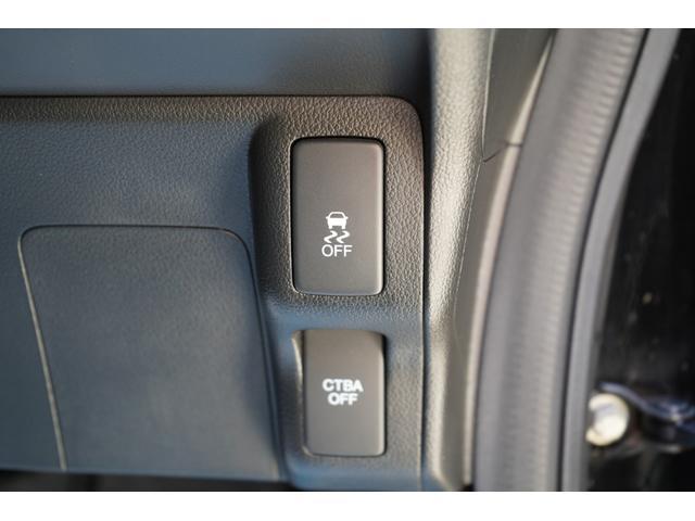 G・Aパッケージ シティブレーキアクティブシステム キーフリー アイドリングS キセノン サイドエアバッグ ベンチシート 衝突回避 イモビライザー オートエアコン 横滑り防止装置(16枚目)