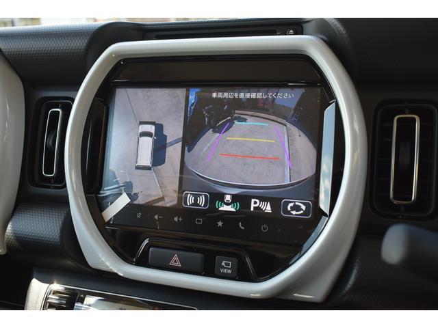ハイブリッドX 全方位モニター付きナビゲーション セーフティサポート スマートキー 前席シートヒーター(12枚目)