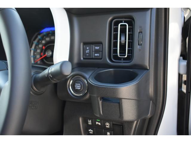 ハイブリッドX 全方位モニター付きナビゲーション セーフティサポート スマートキー 前席シートヒーター(17枚目)