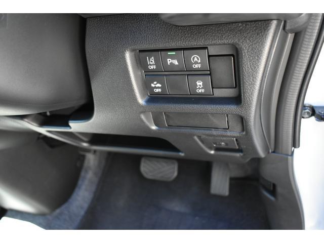 ハイブリッドX 全方位モニター付きナビゲーション セーフティサポート スマートキー 前席シートヒーター(18枚目)