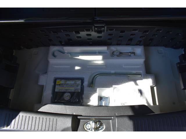 ハイブリッドX 全方位モニター付きナビゲーション セーフティサポート スマートキー 前席シートヒーター(37枚目)