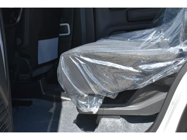 ハイブリッドX 全方位モニター付きナビゲーション セーフティサポート スマートキー 前席シートヒーター(44枚目)
