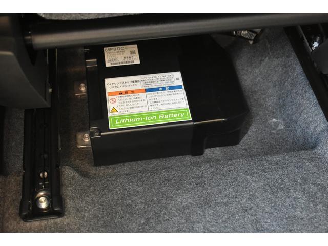 ハイブリッドX 全方位モニター付きナビゲーション セーフティサポート スマートキー 前席シートヒーター(46枚目)
