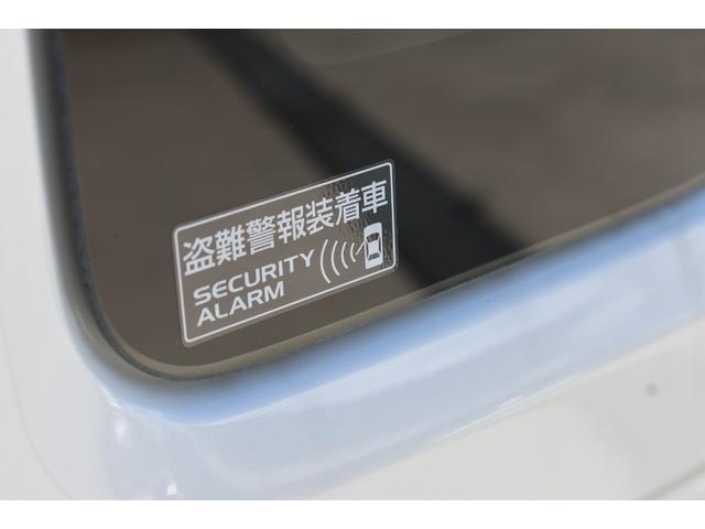 ハイブリッドX 全方位モニター付きナビゲーション セーフティサポート スマートキー 前席シートヒーター(69枚目)