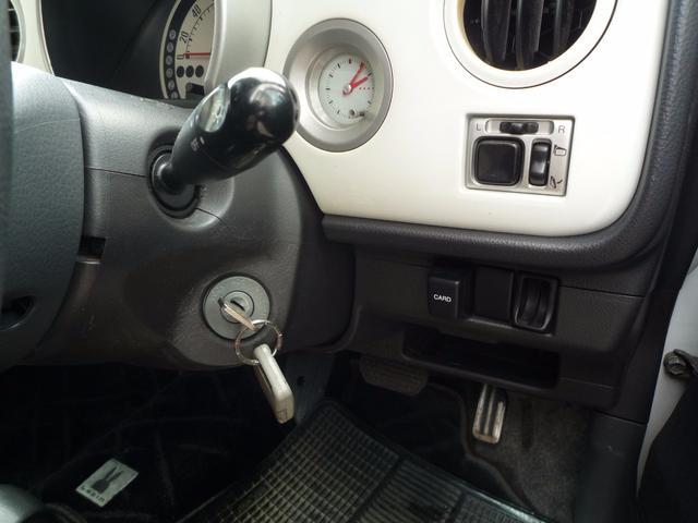 「スズキ」「アルトラパン」「軽自動車」「島根県」の中古車32