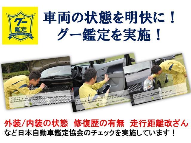 「スズキ」「アルトラパン」「軽自動車」「島根県」の中古車40