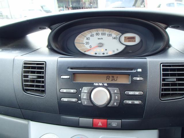 L 5速マニュアル 13インチAW キーレス 軽自動車(15枚目)
