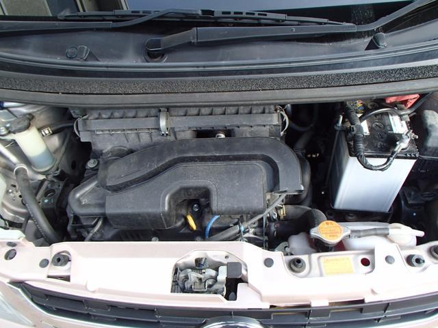 L 5速マニュアル 13インチAW キーレス 軽自動車(20枚目)