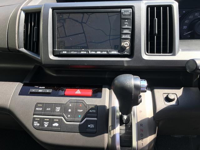 ホンダ ステップワゴン G Lパッケージ両側電動スライドドア サンルーフ 4WD