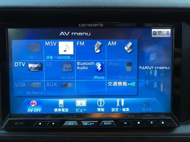 G モデリスタエアロ カロッツェリアナビ Bluetooth接続 地デジTV バックカメラ ETC付き スマートキー&プッシュスタート シートカバー(8枚目)