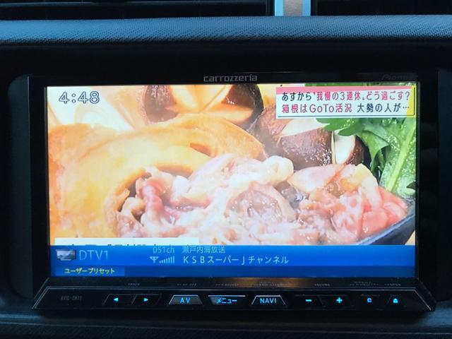 G モデリスタエアロ カロッツェリアナビ Bluetooth接続 地デジTV バックカメラ ETC付き スマートキー&プッシュスタート シートカバー(9枚目)