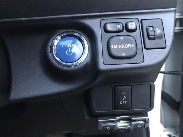 G モデリスタエアロ カロッツェリアナビ Bluetooth接続 地デジTV バックカメラ ETC付き スマートキー&プッシュスタート シートカバー(22枚目)