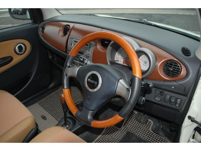 ダイハツ ミラジーノ プレミアムX タイミングベルト交換済 軽自動車 修復歴無し