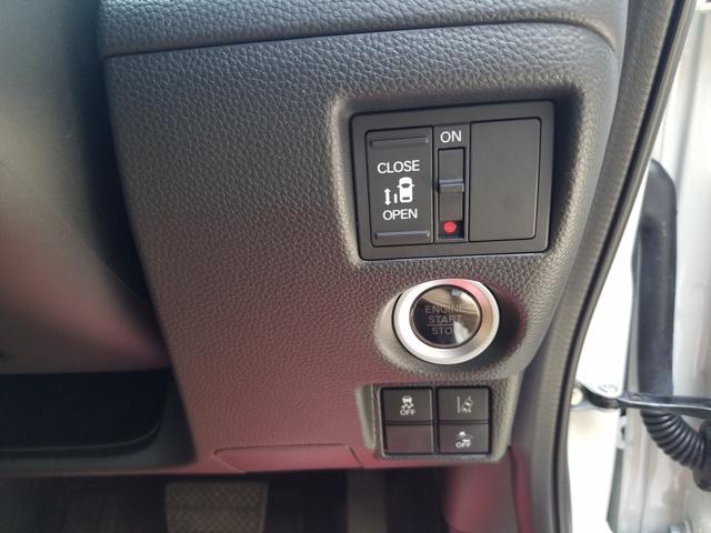 G・Lホンダセンシング 純正8インチナビ バックカメラ ETC ドラレコ フロアマット サイドバイザー LEDオートライト オートミラー 予備キー有 禁煙車(47枚目)