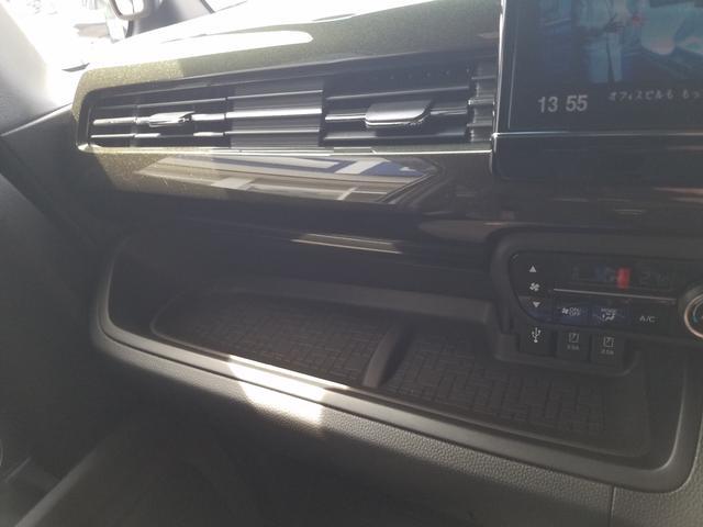 G・Lホンダセンシング 純正8インチナビ バックカメラ ETC ドラレコ フロアマット サイドバイザー LEDオートライト オートミラー 予備キー有 禁煙車(57枚目)