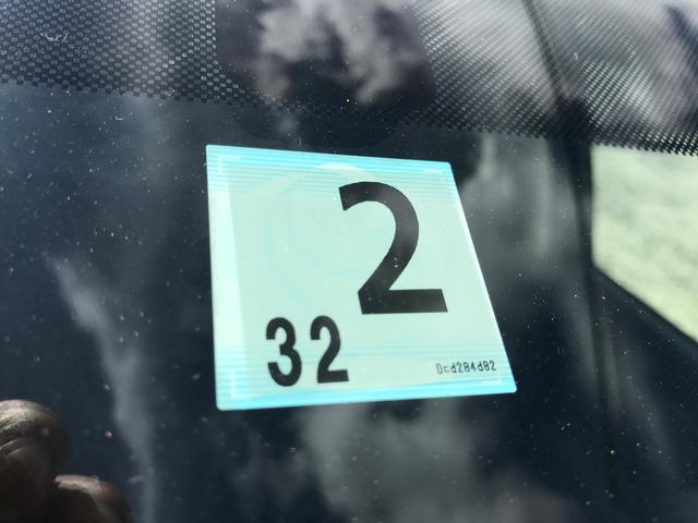 車両状態などお気軽にお問い合わせください!!お問合せは通話無料のフリーダイヤル【0066-9702-8789】をご利用下さい。