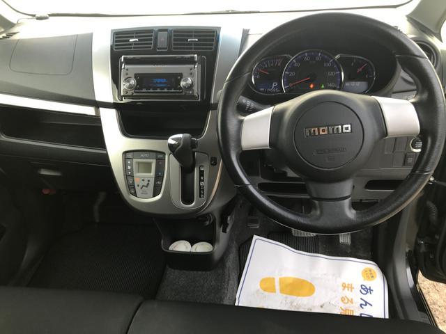 カスタム RS 4WD キーフリー ワンオーナー(8枚目)