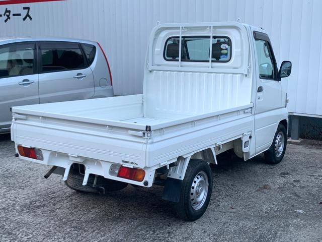 「日産」「クリッパートラック」「トラック」「広島県」の中古車9