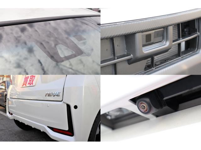 「ダイハツ」「ムーヴ」「コンパクトカー」「岡山県」の中古車7