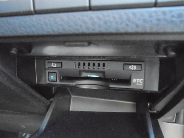 WSレザーパッケージ パノラマムーンルーフ TRDエアロ TRDマフラー メーカーナビ フルセグ アクセサリーコンセント ドライブレコーダー(25枚目)