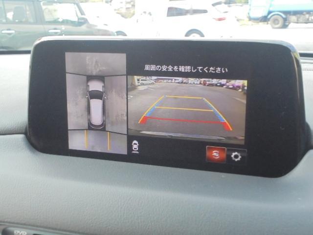 XDプロアクティブ スマートキー 純正SDナビ フルセグ 全方位カメラ レーダーブレーキ アイドリングストップ シートヒーター パワーシート 電動リアゲート LEDヘッドライト レーダークルーズ(14枚目)