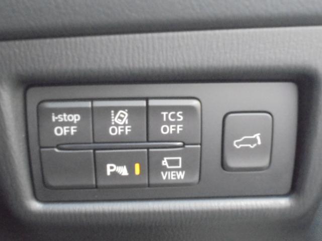 XDプロアクティブ スマートキー 純正SDナビ フルセグ 全方位カメラ レーダーブレーキ アイドリングストップ シートヒーター パワーシート 電動リアゲート LEDヘッドライト レーダークルーズ(16枚目)