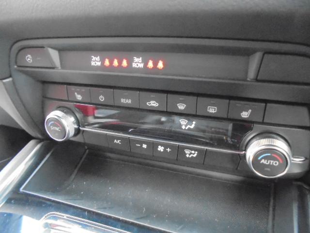 XDプロアクティブ スマートキー 純正SDナビ フルセグ 全方位カメラ レーダーブレーキ アイドリングストップ シートヒーター パワーシート 電動リアゲート LEDヘッドライト レーダークルーズ(24枚目)