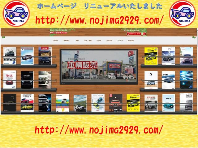 全国1600社の自動車販売・整備業の組織『ロータスクラブ』加盟店です。遠方のお客様でも、全国のネットワークでアフターフォローも安心です。