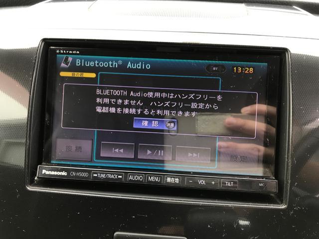 リミテッドII フルセグTV ナビ DVD再生 Bluetooth機能 スマートキー シートヒーター(19枚目)