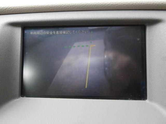 250XV FOUR純正HDDナビ B・Sカメラ 革純正AW(10枚目)