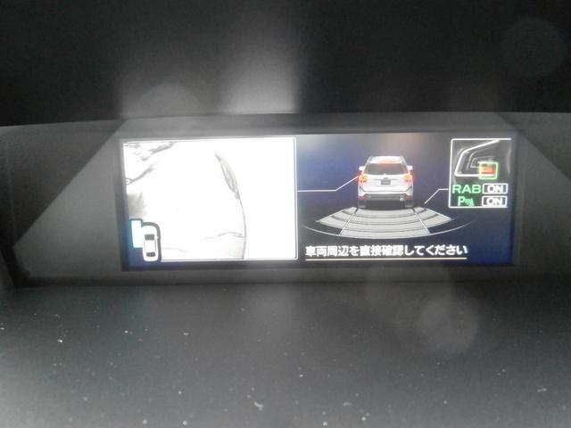 X-ブレイク パナソニックナビフルセグ FSBカメラ(8枚目)