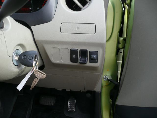 ダイハツ ミラ Xリミテッド スマートドライブパッケージ