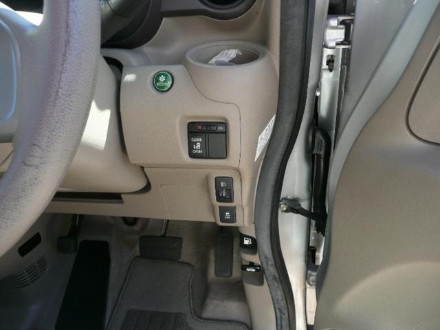G・Lパッケージ 左リヤパワースライドドア ワンオーナー車(7枚目)