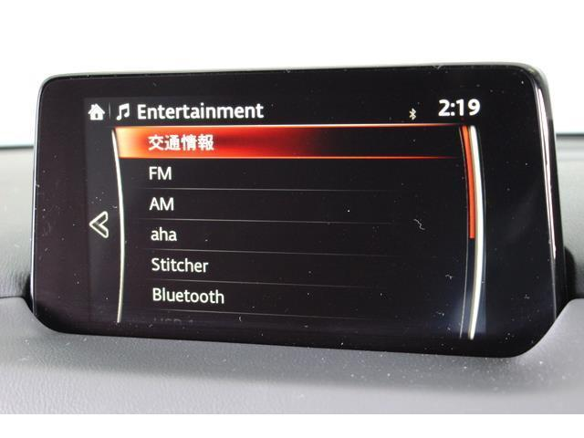XD エクスクルーシブモード 8型センターディスプレイ DVDフルセグ 地図SD BOSE 茶革シート 360度ビューモニター パワーバックドア 前後コーナーセンサー サンルーフ 4WD ルーフレール ディーゼル LED(5枚目)