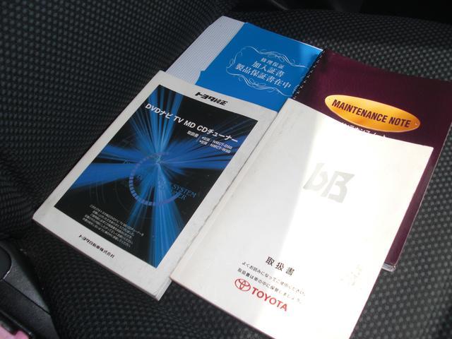 トヨタ bB Z/マジョーラ/Xバージョン/ナビTV/ETC/ローダウン