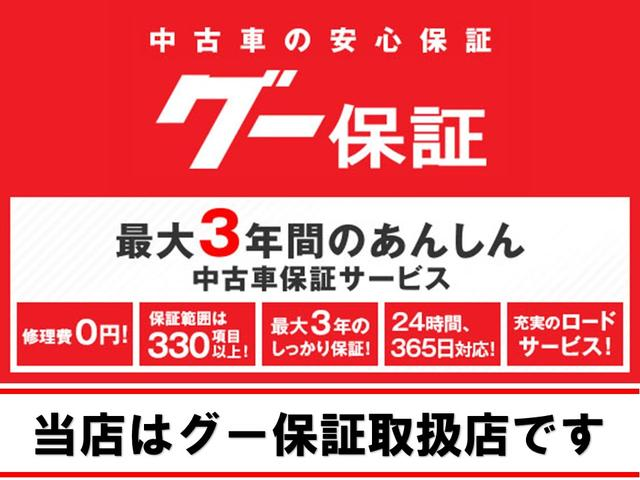 スバル ステラ L・エコアイドル・キーレス・保証付