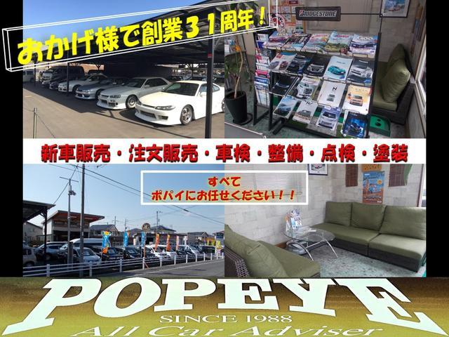 スバル ステラ L・エコアイドル・キーレス・保証付・GOO鑑定車