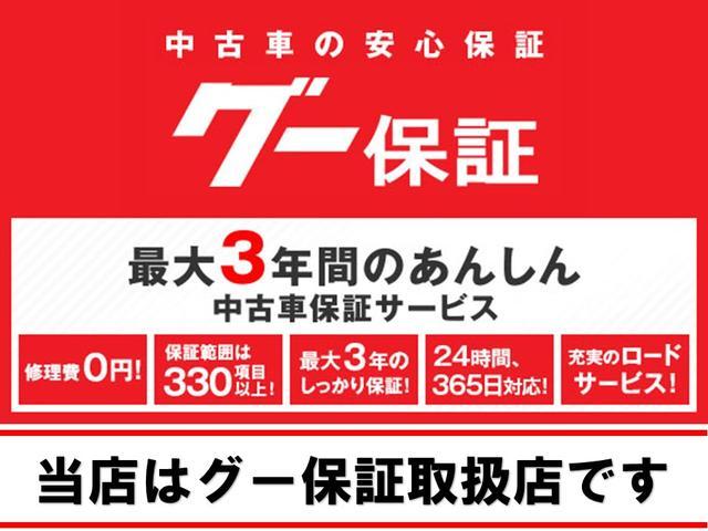 E 新車1オーナー シートヒーター 買取直販 保証付(20枚目)