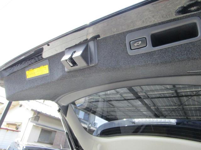 RX450h バージョンL 希少ホワイトレザーシート SR(8枚目)