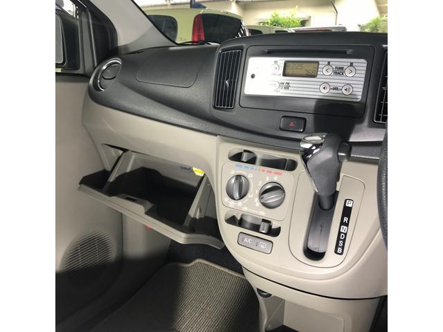 X エコアイドル装着 24ヵ月車検整備 ETC(5枚目)