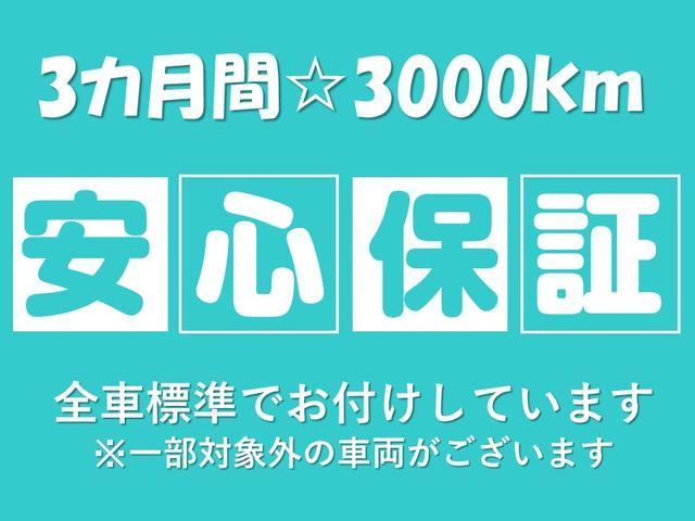 X エコアイドル装着 24ヵ月車検整備 ETC(14枚目)